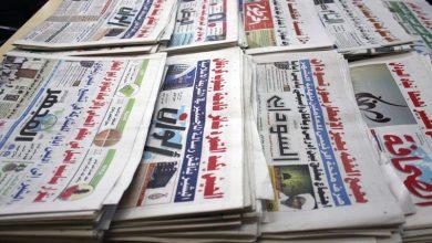صورة السودان: أبرز عناوين الصحف السياسية الصادرة الثلاثاء 28 سبتمبر 2021م