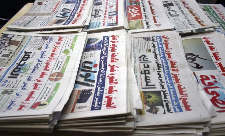 صورة السودان: أبرز عناوين الصحف السياسية الصادرة الثلاثاء 15 يونيو 2021م