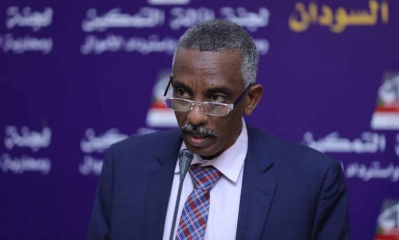 صورة السودان: إنهاء خدمة قضاة ووكلاء نيابة وشاغلي مناصب دستورية