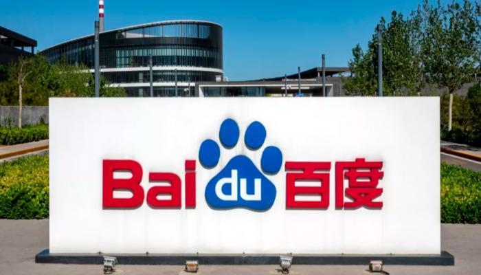 صورة السيارات الكهربائية تغري محرك البحث الصيني Baidu