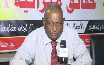 صورة السودان: قحت: رفع الدعم عن الوقود والكهرباء جريمة كبرى في حق المواطن