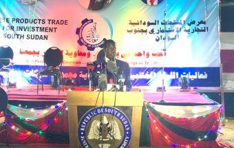 صورة السودان: تعرف على نتائج معرض المنتجات السودانية بجوبا