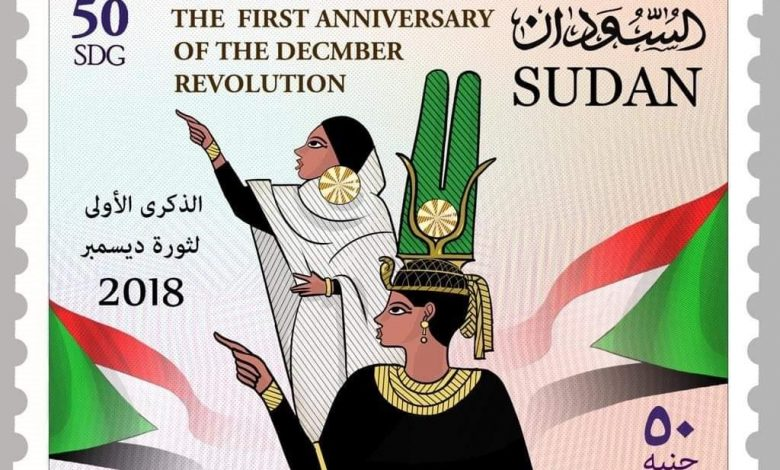 صورة السودان: طوابع بريدية تخليدا لرموز ثورة ديسمبر