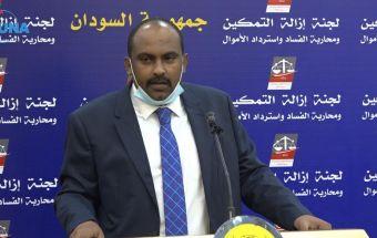 صورة السودان: محمد الفكي: القبض على عناصر مخربة من أنصار النظام البائد