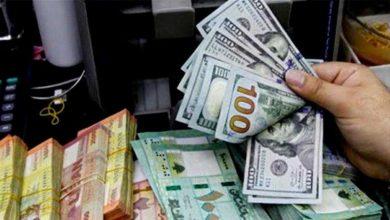 صورة السودان: ارتفاع أسعار الدولار