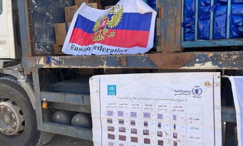 صورة السودان: عشرات الأطنان من المواد الإنسانية والحلوى للأطفال من روسيا