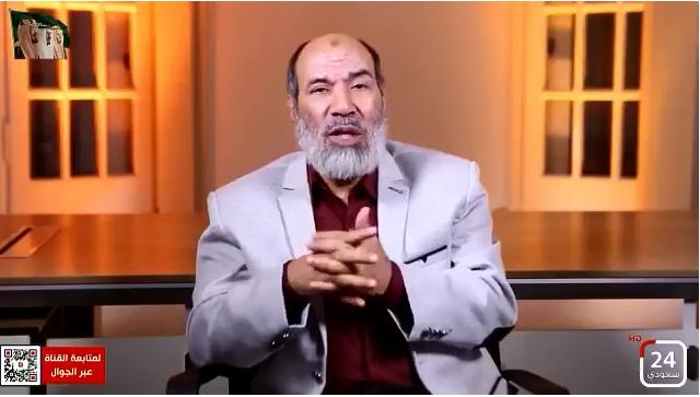 صورة د. ناجح ابراهيم: أزمة السعودية مع تنظيم داعش انه تنظيم تكفيري تفجيري