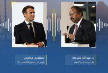 صورة السودان وفرنسا .. ما وراء التقارب
