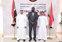 صورة السودان: (معادن) السعودية تقف على تجربة الموارد المعدنية