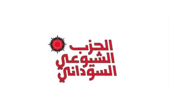صورة السودان: الشيوعي يطالب بكشف حقائق المحاولة الإنقلابية