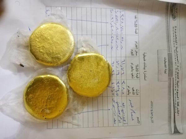 صورة السودان: ضبط كميات ضخمة من الذهب المهرب