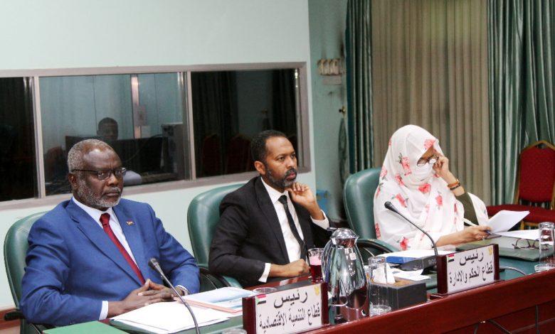 صورة السودان: إجتماع مشترك بشأن موازنة 2022م