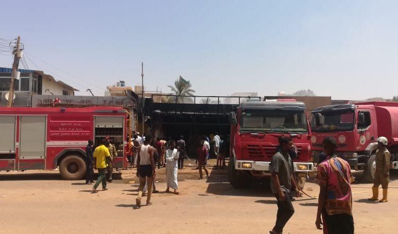 صورة السودان: حريق في الخرطوم