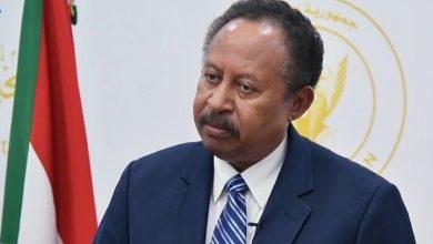 صورة السودان: فرض تأمين على مقر إقامة حمدوك